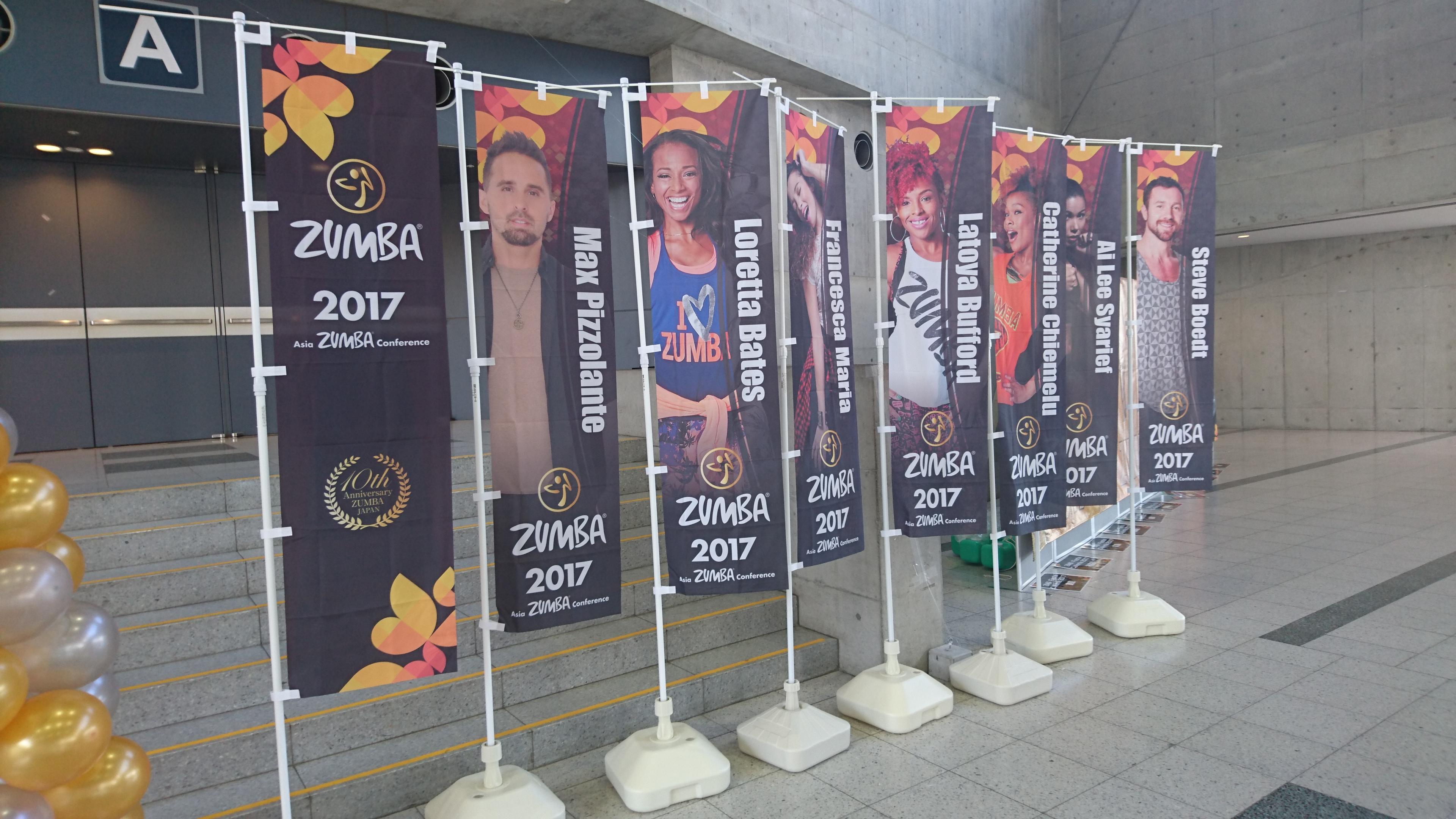 ズンバ カンファレンス アジア 2017